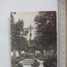 Postales: SEVILLA 28 CRUZ DE LA CERRAJERÍA. EDICIONES SICILIA ZARAGOZA. POSTAL POSTCARD. Lote 169102636