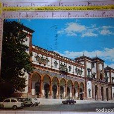 Postales: POSTAL DE CÁDIZ. JEREZ DE LA FRONTERA AÑO 1976. LA ESTACIÓN DEL FERROCARRIL. 2518. Lote 169131696