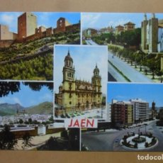 Postales: POSTAL - 2019 - JAEN - VARIAS VISTAS - ED. ARRIBAS. Lote 169256436