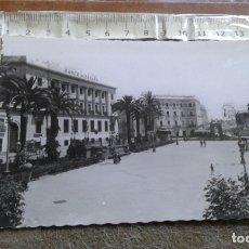 Postales: HUELVA - PLAZA DE JOSE ANTONIO - GARCIA GARRABELLA Nº 8. Lote 169443912