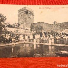 Postales: CORDOBA JARDINES DEL ALCAZAR. Lote 169452284