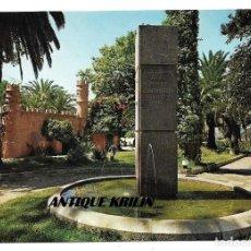 Postales: LA LINEA Nº 35 JARDINES EN EL AYUNTAMIENTO .- ESCUDO DE ORO / SUBIRATS . Lote 169699864