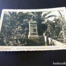 Postales: CORDOBA MONUMENTO A MANOLETE. Lote 169726232