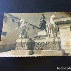 Postales: CORDOBA MONUMENTO A MANOLETE. Lote 169726248