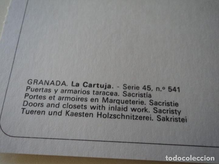 Postales: GRANADA LA CARTUJA PUERTAS TARACEAS POSTALES GRANADA - Foto 2 - 170294088