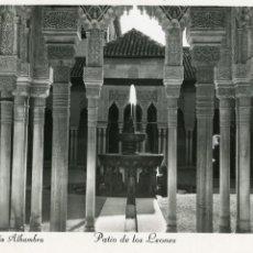 Postales: GRANADA. ALHAMBRA. PATIO DE LOS LEONES. Lote 170313724