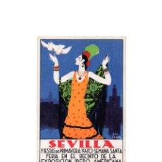 Postales: SEVILLA FIESTAS 1930. POSTAL PUBLICITARIA. CARTEL DE FIESTAS.. Lote 171124854