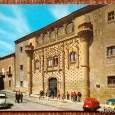 Postales: BAEZA - JAEN - SEMINARIO. Lote 171193065