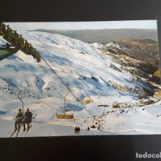 Postales: POSTAL 1356 SIERRA NEVADA - GRANADA. Lote 171231973