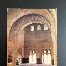 Postales: POSTAL 31 GRANADA ALHAMBRA. Lote 171232160