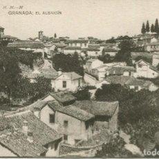 Postales: GRANADA- EL ALBAICIN- HAUSER Y MENET -RARA. Lote 171282384