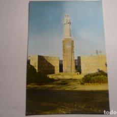 Postales: POSTAL PEDRO ABAD.- MONUMENTO BEATA RAFAELA MARIA. Lote 171372814