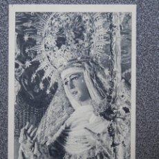 Postales: SEVILLA SEMANA SANTA NUESTRA SEÑORA DE LA ESPERANZA TRIANA POSTAL ANTIGUA. Lote 171392165