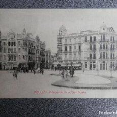 Postales: MELILLA VISTA PLAZA ESPAÑA POSTAL ANTIGUA. Lote 171393765
