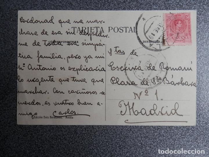Postales: MELILLA VISTA PLAZA ESPAÑA POSTAL ANTIGUA - Foto 2 - 171393765
