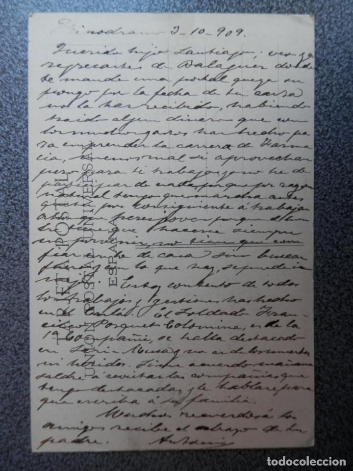 Postales: MELILLA VISTA GENERAL POSTAL CIRCULADA AÑO 1909 DATOS MILITAR REVERSO - Foto 2 - 171393860