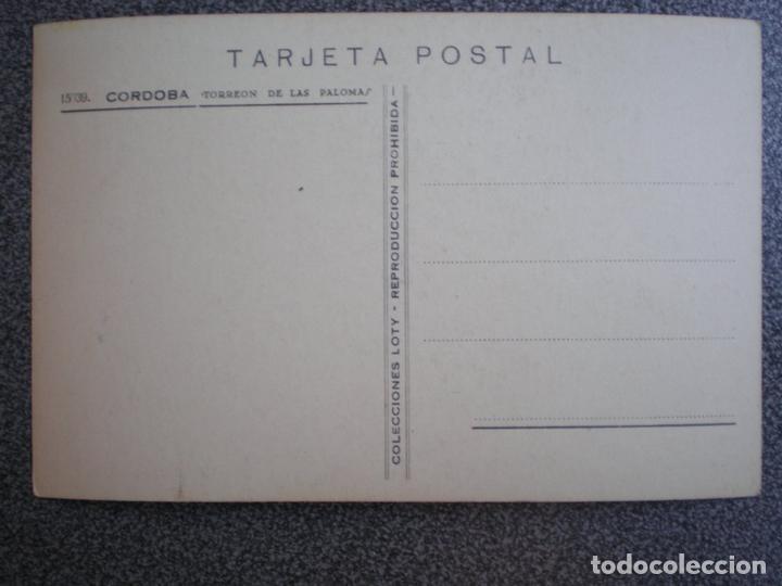 Postales: ANDALUCIA CORDOBA TORREON DE LAS PALOMAS POSTAL FOTOGRAFICA LOTY - Foto 2 - 171394095