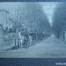 Postales: MÁLAGA PASEO DEL LIMONAR EDICIÓN PUBLICITARIA ALMACENES LA LLAVE POSTAL ANTIGU. Lote 171394482