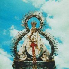 Postales: ANDUJAR (JAÉN) NTRA. SRA. DE LA CABEZA Y SU SANTUARIO - ESTUDIOS HARETON - S/C. Lote 171525325