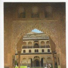 Postales: GRANADA (ALHAMBRA).- S.1 Nº 11.- ARCADA. PATIO DE LOS ARRAYANES.. Lote 171529908