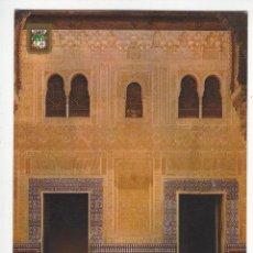 Postales: 169 - GRANADA.- ALHAMBRA.- PATIO DEL MEXUAR. Lote 171532568