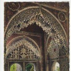 Postales: GRANADA - ALHAMBRA.- MIRADOR DE DARAZA.. Lote 171533159