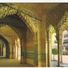 Postales: GRANADA - SERIE 45 Nº 79.- SALA DE LA JUSTICIA Y PATIO DE LOS LEONES. Lote 171533798