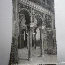 Postales: POSTAL SEVILLA -REAL ALCAZAR SALON EMBAJADORES - CIRCULADA CM. Lote 171642118