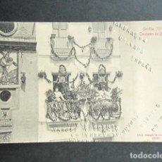 Postales: POSTAL SEVILLA. CONCURSO DE BALCONES. PUBLICIDAD EN RELIEVE DE LA ALHAMBRA DE GRANADA. PRIMERA ED. . Lote 171662390