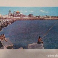 Postales: CÁDIZ - POSTAL CÁDIZ - CAMPO DEL SUR. Lote 171700359
