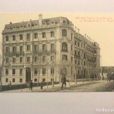 Postales: MALAGA. POSTAL, EDIFICIO DE LA DIRECCIÓN Y OFICINAS DE LOS F.C. ANDALUCES. EDITA: FOTOTIPIA THOMAS. Lote 171723142