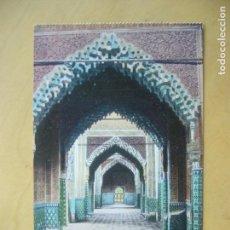 Postales: GRANADA - ALHAMBRA. SALA DEL TRIBUNAL DE JUSTICIA. Lote 171791712
