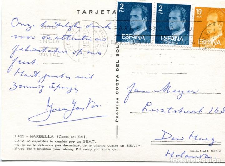 Postales: MARBELLA. CIRCULADA. POSTALES COSTA DEL SOL. VER REVERSO - Foto 2 - 171803714