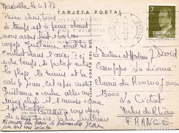 Postales: MARBELLA. CIRCULADA. POSTALES COSTA DEL SOL. VER REVERSO - Foto 2 - 171807215