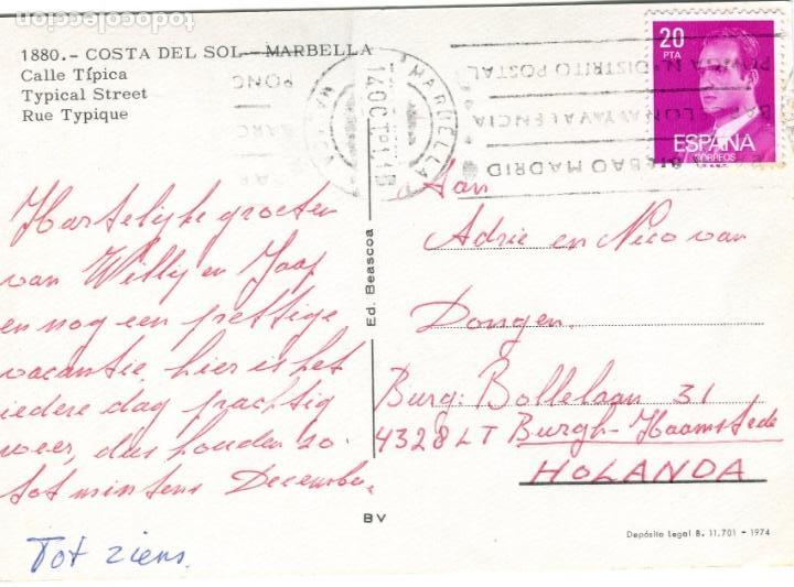 Postales: MARBELLA . COSTA DEL SOL. CIRCULADA. ED. BEASCOA. VER REVERSO - Foto 2 - 171815644