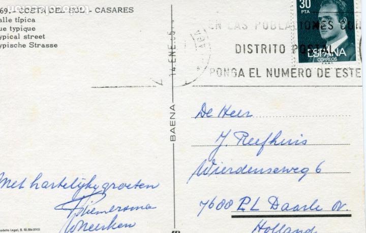 Postales: CASARES. CIRCULADA. BAENA. VER REVERSO - Foto 2 - 171845110