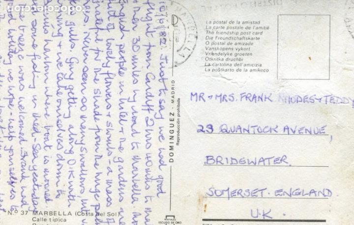 Postales: MARBELLA CALLE TIPICA. CIRCULADA. DOMINGUEZ. VER REVERSO - Foto 2 - 171846414