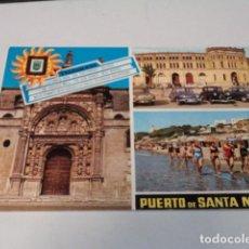 Postales: CÁDIZ - POSTAL PUERTO DE SANTA MARÍA - IGLESIA MAYOR PRIORAL. Lote 171962057