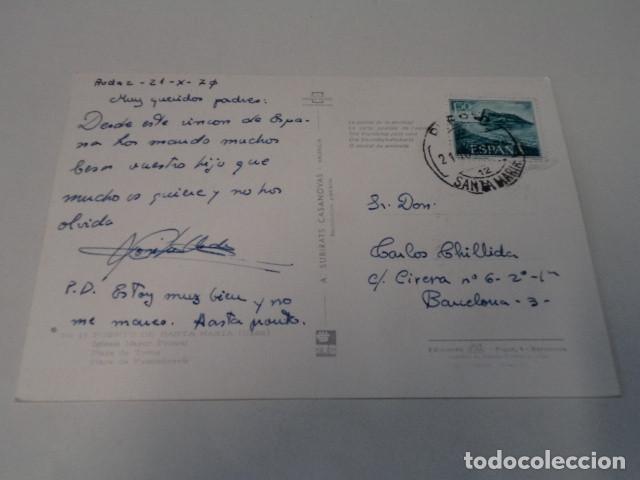 Postales: CÁDIZ - POSTAL PUERTO DE SANTA MARÍA - IGLESIA MAYOR PRIORAL - Foto 2 - 171962057