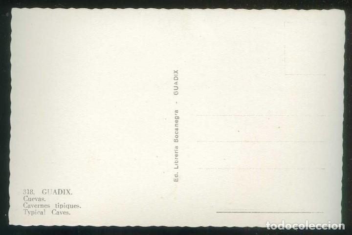 Postales: Guadix. *Cuevas* Ed. Lib. Bocanegra nº 318. Nueva. - Foto 2 - 171964748
