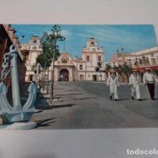 Postales: CÁDIZ - POSTAL SAN FERNANDO - ARSENAL DE LA CARRACA. Lote 171970525