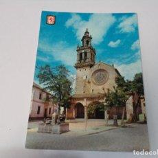 Postales: CÓRDOBA - POSTAL CÓRDOBA - PARROQUIA DE SAN LORENZO. Lote 171979137