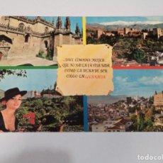 Postales: GRANADA - POSTAL GRANADA. Lote 171993884