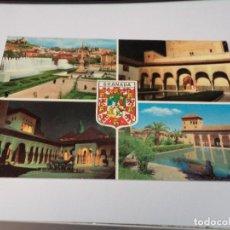 Postales: GRANADA - POSTAL GRANADA - RECUERDO DE GRANADA. Lote 171993980