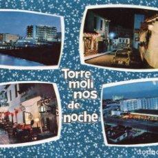 Postales: COSTA DEL SOL. TORREMOLINOS.. CIRCULADA. BEASCOA. VER REVERSO. Lote 172006300