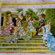 Postales: POSTAL DE ANDALUCÍA TÍPICA. AÑO 1968. PACO DE LUCIO Y SU FIESTA BALLET, ALEGRÍAS DEL PUERTO CÁDIZ. 4. Lote 172291593