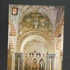 Postales: POSTAL SIN CIRCULAR - CORDOBA 732 - LA MEZQUITA - EDITA ESCUDO DE ORO. Lote 172570792