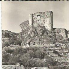 Postales: HUELMA - CASTILLO DE ALBURQUEQUE - Nº 105 ED. ARRIBAS. Lote 172782294