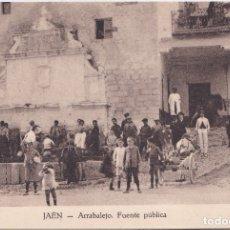 Postales: FUENTE PÚBLICA - ARRABALEJO (JAÉN) - EDICION PAPELERIA ANGUITA. Lote 172887982