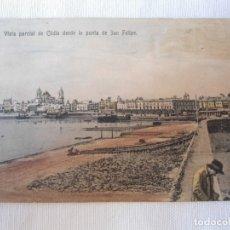 Postales: ANTIGUA POSTAL DE CADIZ DESDE LA PUNTA DE SAN FELIPE. Lote 173122893